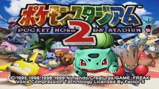 【実況】昔遊べなかった64の神ゲー ポケモンスタジアム2 でたわむれる #1