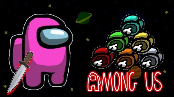 【Among Us】ポケモン実況者達とアマングアス!! ななすけ・いろっちゃんねる・みぎうえ・ビエラ・バニビン・クロップ・だんのうら・あむ・ラブリィ・シャロン