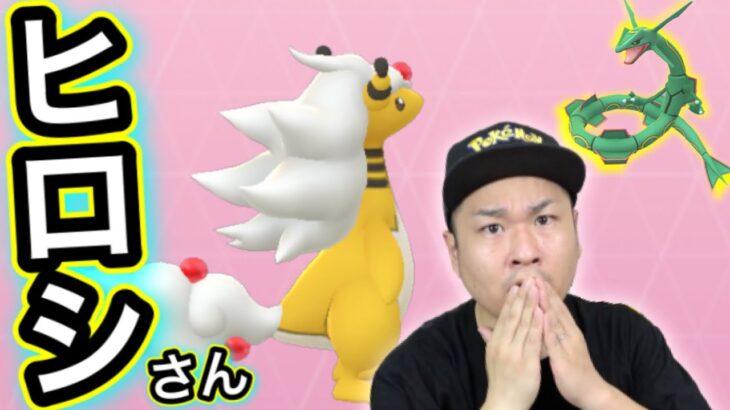 この動画のテーマは「ヒロシさん」です【ポケモンGO】