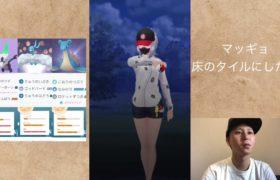 【ポケモンGO】ホリデー最終日楽しんでいこー!!💪🏿💪🏿💪🏿