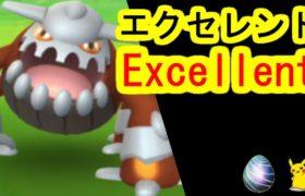 ヒードランをエクセレント捕獲入手、ポケモンGO(PokémonGO,Heatran,Excellent,RaidBattle)