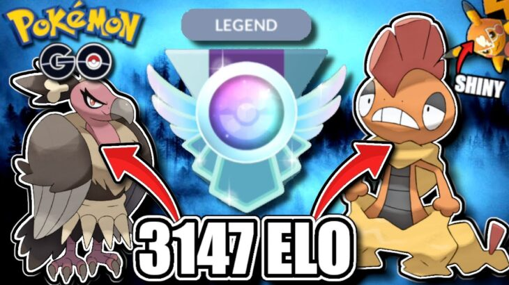 I'M ON THE LEADERBOARDS w/*DOUBLE DARK* Team! [Pokemon GO Battle League] (+shiny Pika Libre)