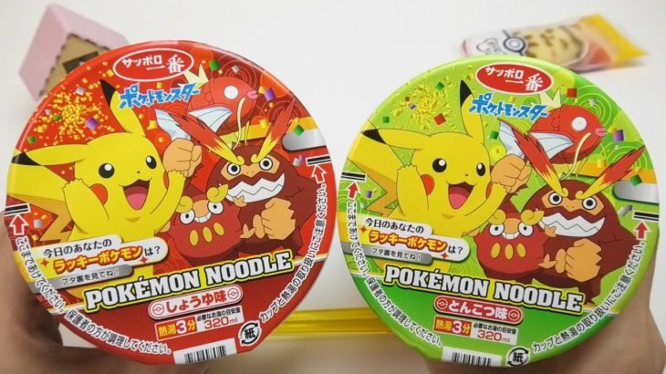 Pokemon Cup Noodles New Year version