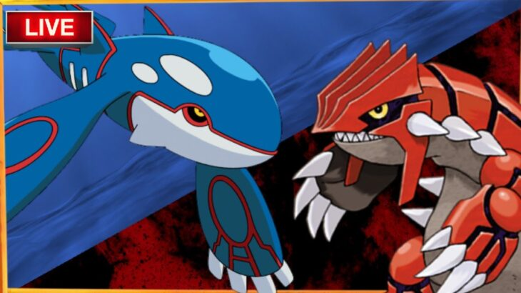 🌎Pokemon Go GROUDON RETURNS 2021 | KYOGRE RAID | LIVE🔴