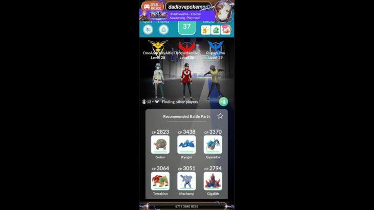 [Pokemon Go Live] Heatran Raid Invitation 6717 3840 0325 寳可夢Go ポケモンGo