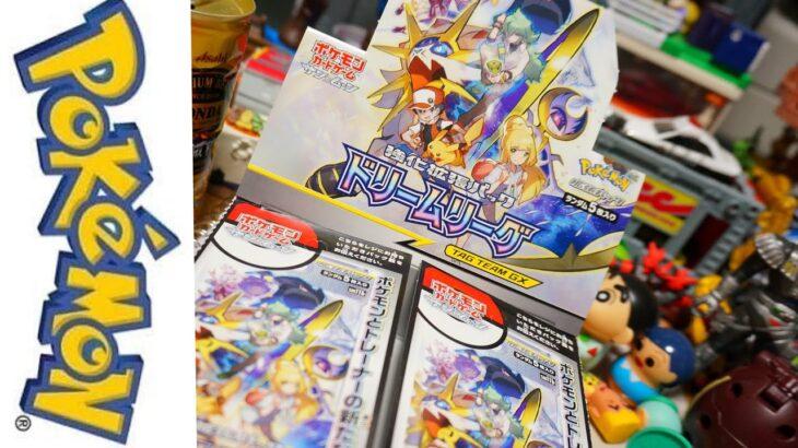 ポケモンカード【ドリームリーグ】開封!美少女カードを狙う ポケカ Pokemon card