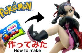 【ポケモン】ねんどでマリィのフィギュアを作ってみた(Pokémon Clay Art)