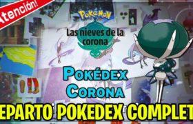 REPARTO POKEDEX NIEVES de la CORONA SHINY todos los POKEMON para POKEMON ESPADA y ESCUDO