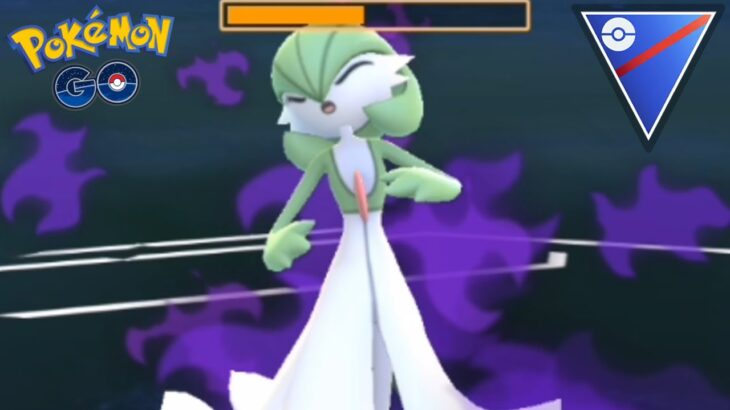 SHADOW GARDEVOIR DOESN'T CARE ABOUT SHIELDS! POKEMON GO BATTLE LEAGUE