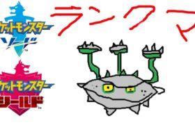 【ポケモン剣盾】ナットレイをゆるさない【Vtuber】