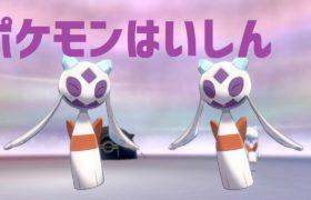 ランクママスターボール級まで(目標)【ポケモン剣盾】