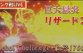 【リザードンキュウコン】元世界チャンピオンのダブルランク戦【ポケモン剣盾】