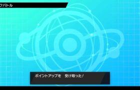 【ポケモン剣盾】来シーズンのランクマルールって【あさの部】