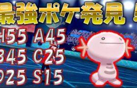 ランクマッチ実況 最強ポケモンウパー【ポケモン剣盾】