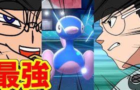 【ポケモン剣盾】対戦勢よ、これがにわかのランクマ動画だ
