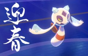 【ポケモン剣盾】ユキメノコ使うなら初手ダイマ型!着物姿で今年もよろしくお願いしちゃう世界線