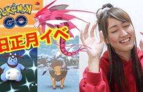 旧正月イベント初日!!ケンタロス!!メガギャラドス!!色違い、100%!!【ポケモンGO】