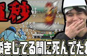 ジムリーダーのエースポケモンを1秒で沈めるシノハラ【2021/02/10】