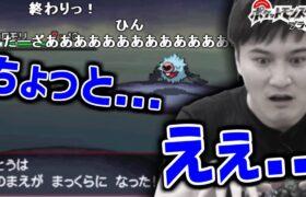 加藤純一、野生のポケモンに全滅させられる【2021/02/06】