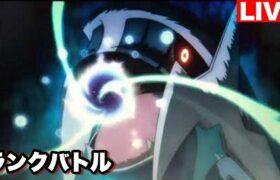 【365位~】ディアルガが最強かもしれないランクバトル!【ポケモン剣盾】