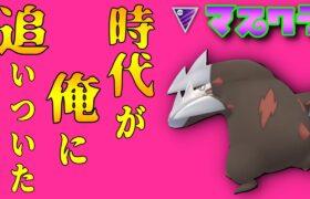 【ポケモンGO】ドリュウズが一番輝ける場所