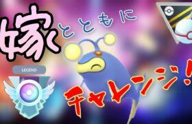 【生放送】今日こそレジェンド到達なるか!? ランターンとともに勝ちたい!!【GOバトルリーグ】