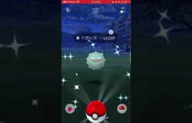【ポケモンGO】 No.109 ドガース(色違い)ゲットチャレンジ/Pokémon GO No.109 Koffing (shiny) Get Challenge #shorts