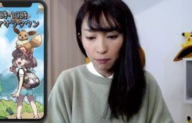 ポケモンGOツアー:カントー色違い祈願生放送2!!【ポケモンGO】