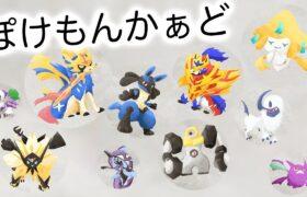 【LIVE】ポケモンカードオンライン対戦やるぞー!