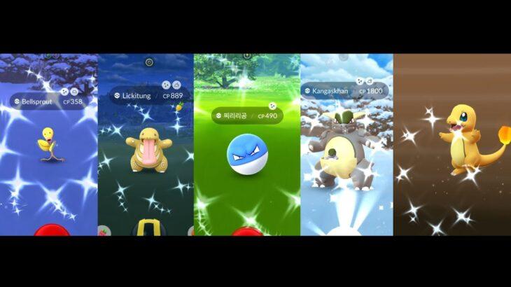 Pokemon GO Shiny Compilation #229