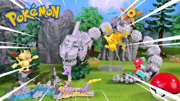 Pokemon Mega Construx / Onix Super Battle / Stop Motion Building