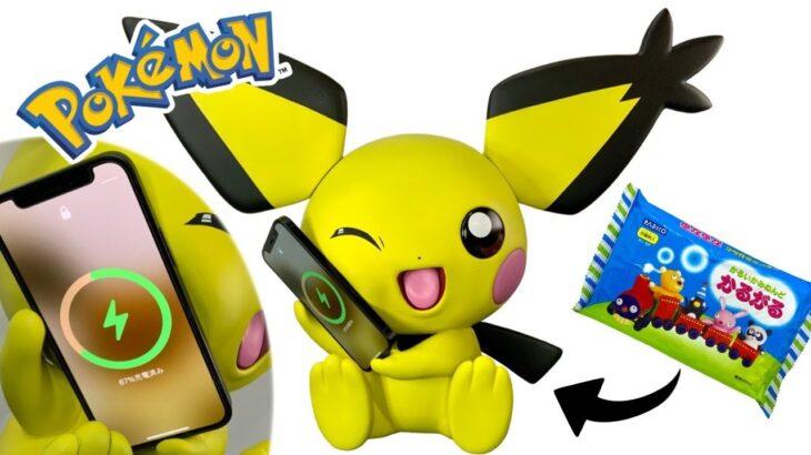 【ポケモン】ワイヤレス充電ができるピチューを作ってみた【粘土】(Pokémon Clay Art)
