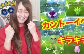 PokémonGOTourカントー地方!!胸熱!!赤選択できらきら【ポケモンGO】