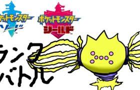 【ポケモン剣盾】幻のランクバトル【Vtuber】