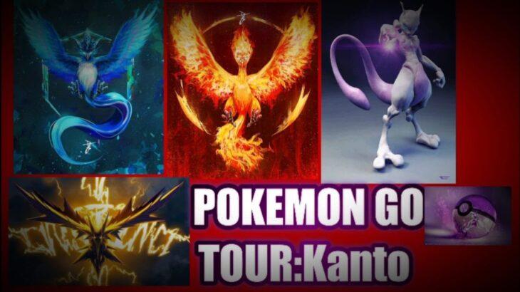 pokemon go Mewtwo | Articuno | Zapdos | moltres raid battle | live stream | invite for raid