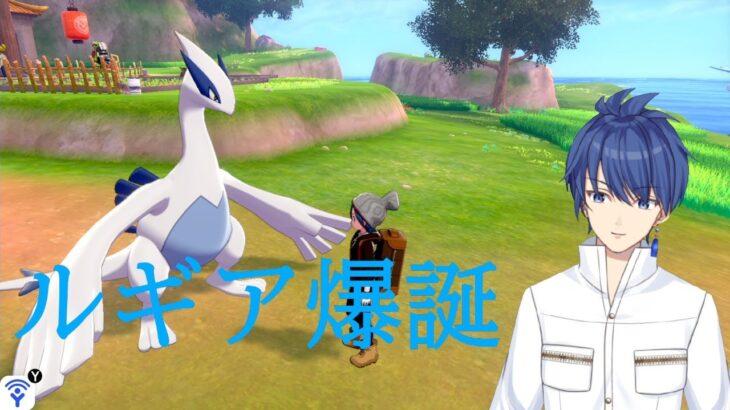 【ポケモン剣盾】マスボ級行くまで!【ランクバトル】