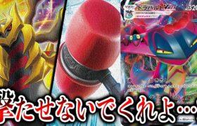 ポケモンカードは最高のカードゲームです!!!wwwow【Pokemon TCG Online】