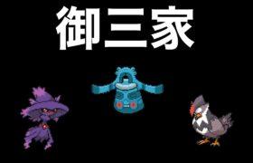 ダイパ縛り全クリ配信#12【ポケモンDP】
