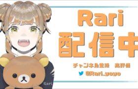 【ポケモン剣盾】キュレムゲーミング#13