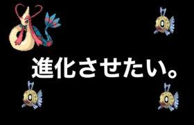 ダイパ縛り全クリ配信#15 【ポケモンDP】