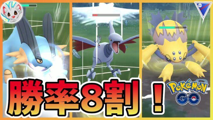【30戦25勝】シーズン7初日に爆勝ち!安定パーティ紹介!【GOバトルリーグ】