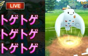 生配信3/20 GBL S7 Legend Challenge ポケモンGO バトルリーグ ハイパーリーグ