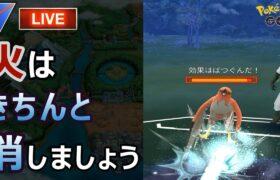 生配信3/7 GBL S7 Legend Challenge ポケモンGO バトルリーグ スーパーリーグ