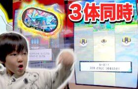 【ポケモンメザスタ】最速スーパースター!いきなりキュレムゲット!!そして3体同時ゲット!!!Pokémon【ロボットゲームズ】