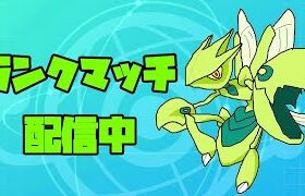 【ランクマッチ】413位~228位 ザシアン【ポケモン剣盾】