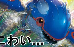「572位~」ランクマッチ【ポケモン剣盾】