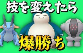 【ポケモンGO】ガチパでレート爆上げ@通常ハイパーリーグ