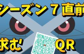 【ポケモンGO】QR対戦!