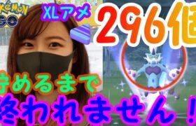 「ポケモンGO」ボルトロスXLアメ296個貯めるまで終われません!レイド50戦!XLアメ平均何個?