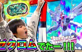 【ポケモンメザスタ】まさかのゼクロム出現!負けが確定した次の瞬間…奇跡が起こった!!!【Pokémon】ロボットゲームズ